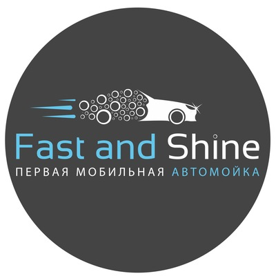 Fast and Shine